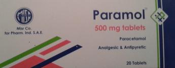 paramol tablet بارامول اقراص