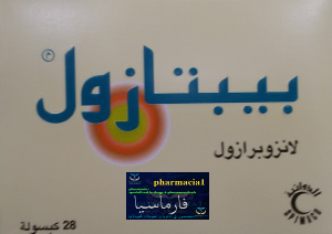 النشرة الداخلية لكبسولات بيبتازول - لانزوبرازول