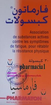 pharmacton capsule فارماتون كبسول