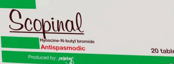 سكوبينال 10 مليجرام أقراص فموية مضادة للتقلصات وآلم الأمعاء