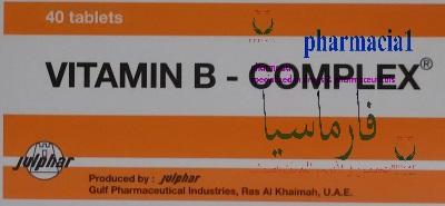 vitamin B complex tablet اقراص فيتانين ب المركب