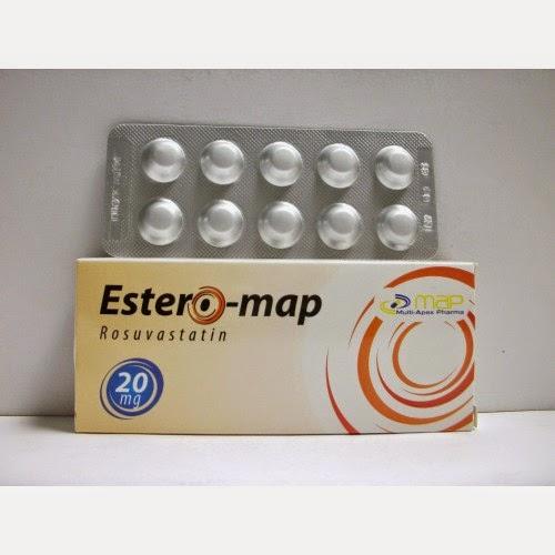 إيستيرو-ماب اقراص لتخفيض الكوليستيرول و الدهون فى الدم
