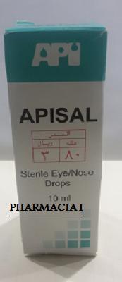 ابيسال قطرة للعين و الانف لتخفيف جفاف العين و الأنف