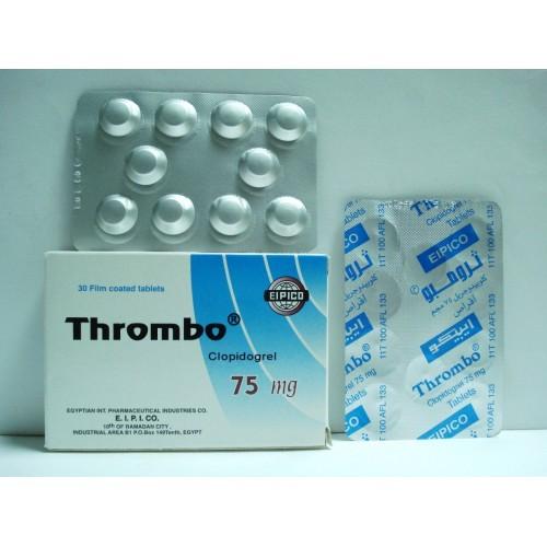 ثرومبو… حبوب مسيلة للدم – كوبيدوجريل | Thrombo