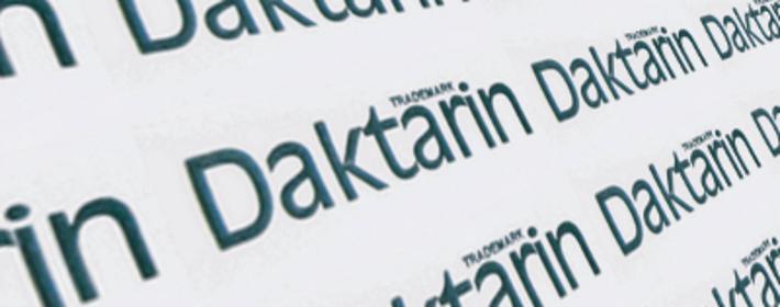 دكتارين DAKTARIN – ميكونازول MICONAZOLE