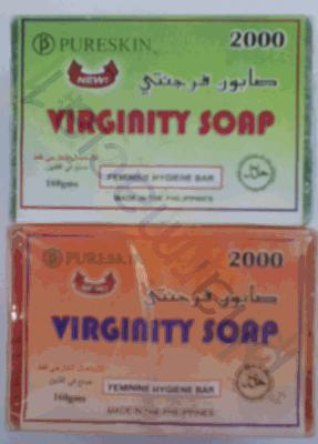 صابون فرجينيتى VIRGINITY SOAP