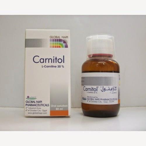 كارنيتول شراب CARNITOL SYRUP… معلومات تهمك