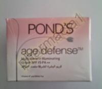 بالصور : منتجات بوندز POND'S