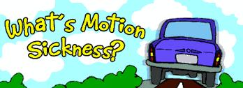 ما هو ال MOTION SICKNESS او مرض السفر ؟