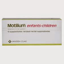 موتيليوم لبوسات شرجية للرضع و الأطفال و البالغين