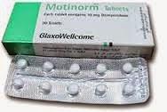 موتينورم أقراص لعلاج الغثيان و القىء