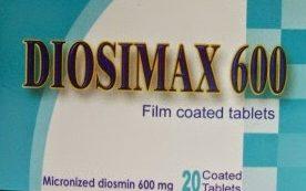 ديوسيماكس أقراص Diosimax tablet