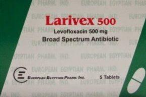 لاريفيكس 500 مضاد حيوى واسع المدى  LARIVEX