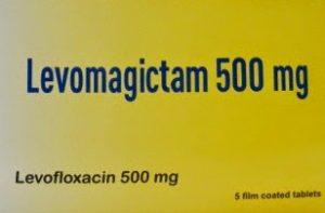 ليفوماجيكتام أقراص LEVOMAGICTAM tablet