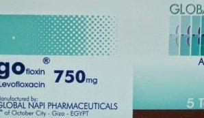 تارجو 750 مضاد حيوى واسع المجال   TARGO