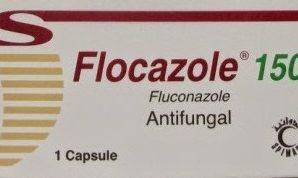 فلوكازول(فلُوكُونَازول) للمعالجة والوقاية من الإلتهابات الفطرية