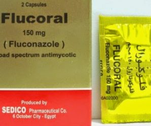 فلوكورال(فلُوكُونَازول) للمعالجة والوقاية من الإلتهابات الفطرية