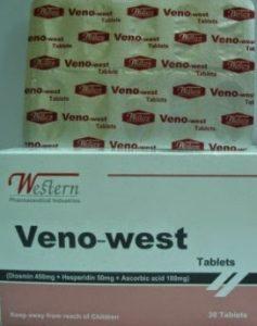 فينو-ويست أقراص Veno - West tablet