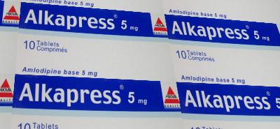 الكــابـرس أقراص لعلاج ضغط الدم المرتفع و للوقاية من الذبحة الصدرية