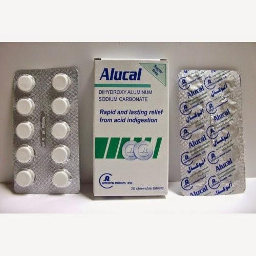 ألوكال أقراص ALUCAL TABLET