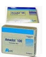 AMADOL