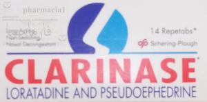 كلاريناز اقراص النشرة الداخلية