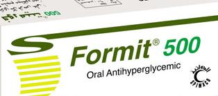 أقراص  فورميت FORMIT