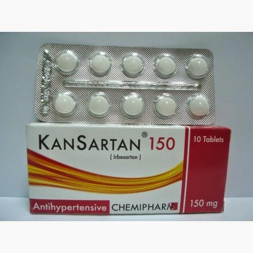 كانسارتان أقراص Kansartan tablet