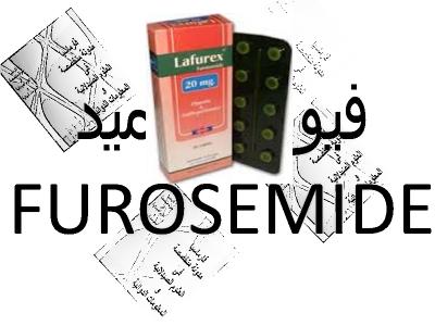 ديــبـــريـــدات Debridat معلومات تهمك