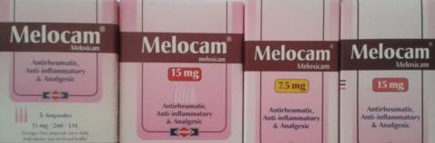 ميلوكام – ميلوكسيكام – لتخفيف الآلم و الإلتهاب