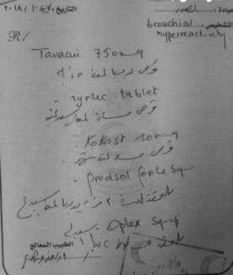 tavacin-oplex-kokast-zyrtec-predsol-forte