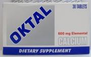 أقراص أوكتال OKTAL TABLET