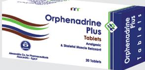 أورفينادرين بلس أقراص ORPHENADRINE PLUS