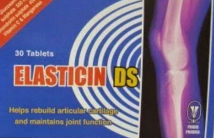 إيلاستيسين دى إس.. مكمل غذائي للحفاظ على سلامة المفاصل والغضاريف