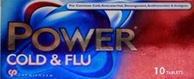 اقراص باور كولد اند فلو POWER COLD & FLU