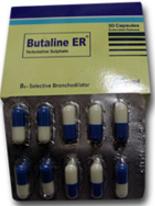 بوتالين إى أر  7.5 مجم كبسولات فموية: الإستخدامات، الإحتياطات، الآثار السلبية