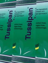 توسيبان شراب TUSSIPAN