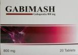 جابـيـماش كبسول GABIMASH