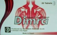 ديمرا: حبوب مسكنة للآلام و مرخية للعضلات