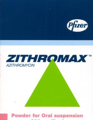 زيثروماكس شراب مضاد حيوى للرضع و الأطفال- أزيثروميسين