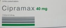 سيبراماكس أقراص Cipramax