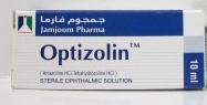 قطرة أوبتيزولين Optizoline للعين من الألف إلى الياء