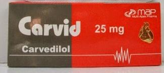 كارفيد أقراص .. أمل جديد لمرضى ضغط الدم و فشل القلب