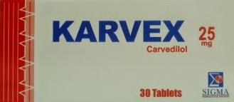 كارفيكس أقراص Karvex tablet