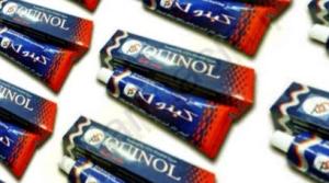 كينول كريم quinol