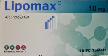 ليبوماكس أقراص LIPOMAX TABLET