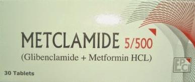 ميتكلاميد أقراص METCLAMIDE TABLET ( ميتفورمين + جليبنكلاميد )