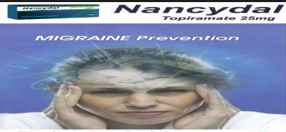 نانسيدال أقراص NANCYDAL TABLET