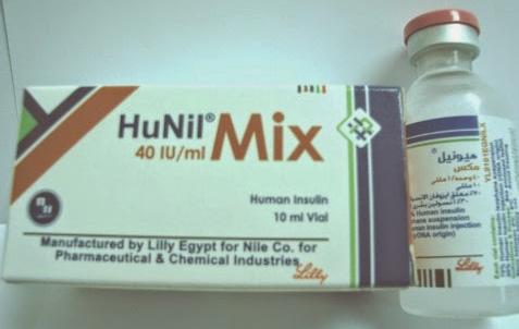 هيونيل مكس HUNIL MIX ( انسولين INSULIN )