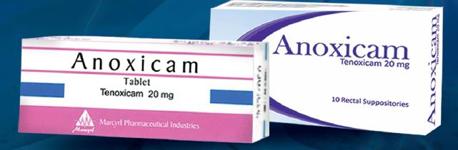 انوكسيكام ANOXICAM – تينوكسيكام TENOXICAM